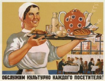 vintage Russian poster - We'll serve every visitor politely! 1948
